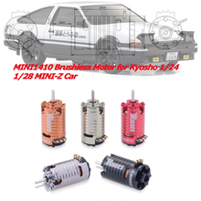 محرك درفت صغير 1410 بلا فرشاة 2500KV 3500KV 5500KV 7500KV 9500KV لـ كيوشو Mr03 Pro Atomic DRZ 1/24 1/28 1/32 RC MINI Z