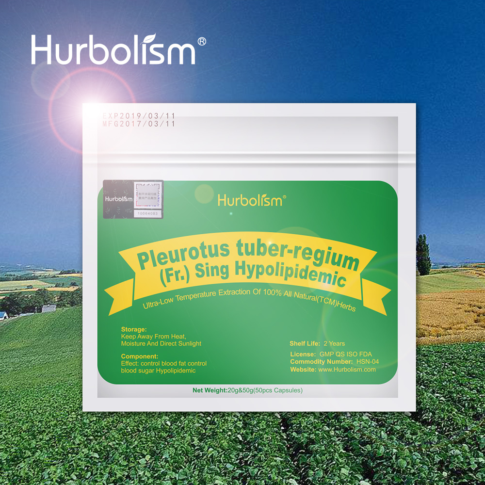 Hurbolism New formula Natural Herbal Pleurotus Tuber - Regium (Fr.) Sing for Hypolipidemic. Improve Body Health 50g/lot