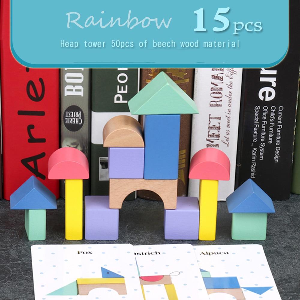 15 шт деревянные DIY радуга строительный конструктор для раннего обучения детей Детские обучающие игрушки, подарки деревянные головоломки отрезная игрушка