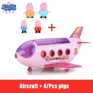 Image 2 - פפה חזיר אנימה איור בובת בית צעצוע פיקניק ספורט רכב פגי משפחה פעולה דמויות מתנת יום הולדת צעצועים לילדים