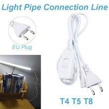 Smuxi T4/T5/T8 светильник соединительная линия/удлинитель источника питания с выключателем, штепсельная вилка европейского стандарта, светодиодный разъем 130 см