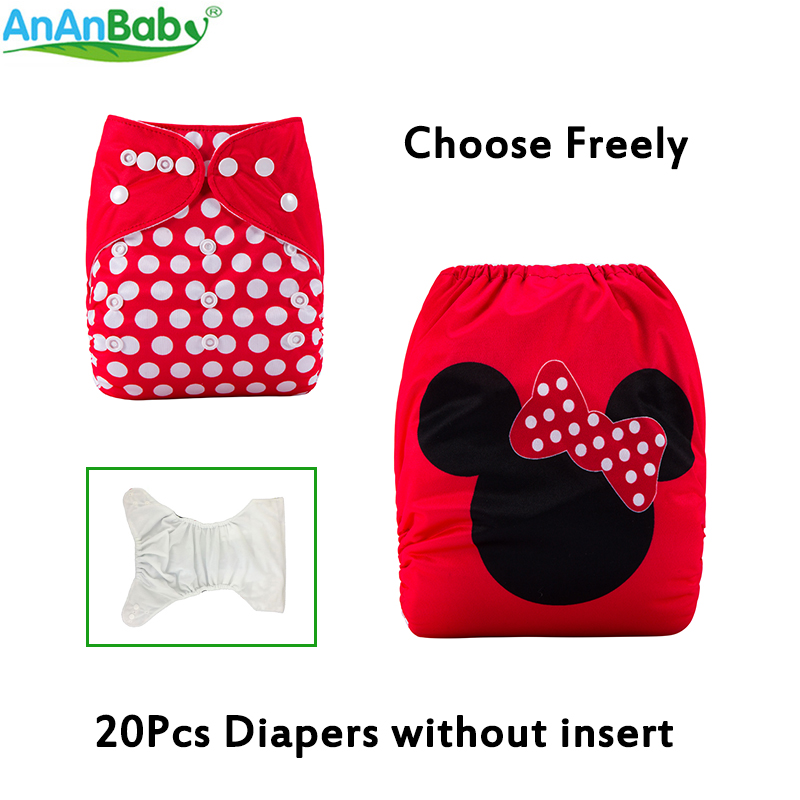 (20pcs) AnAnBaby Choose Freely Reusable Modern Position Prints Pocket Cloth Diapers Without Inserts