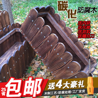 Box carbonized wood preservative shavings large pots rectangular balcony bonsai planting vegetables wooden box pot planters pool