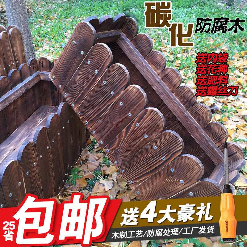 Box carbonized wood preservative shavings large pots rectangular balcony bonsai planting vegetables wooden box pot planters pool