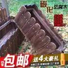 Scatola di legno carbonizzato conservante trucioli di grandi vasi rettangolare balcone bonsai piantare verdure scatola di legno vaso di fiori fioriere piscina