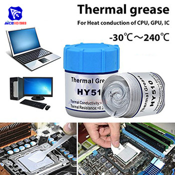 HY510 10g/20g/30g Silver Thermal Conduction Silicone Grease Paste Compound Chipset Cooling for CPU GPU IC LED Chips image