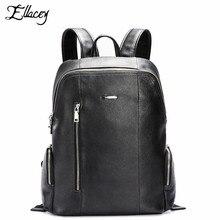 2016 Fashion Men's Large Designer Backpack Simple Black Laptop Business Backpack Computer Men Travel Bags Casual School Bag
