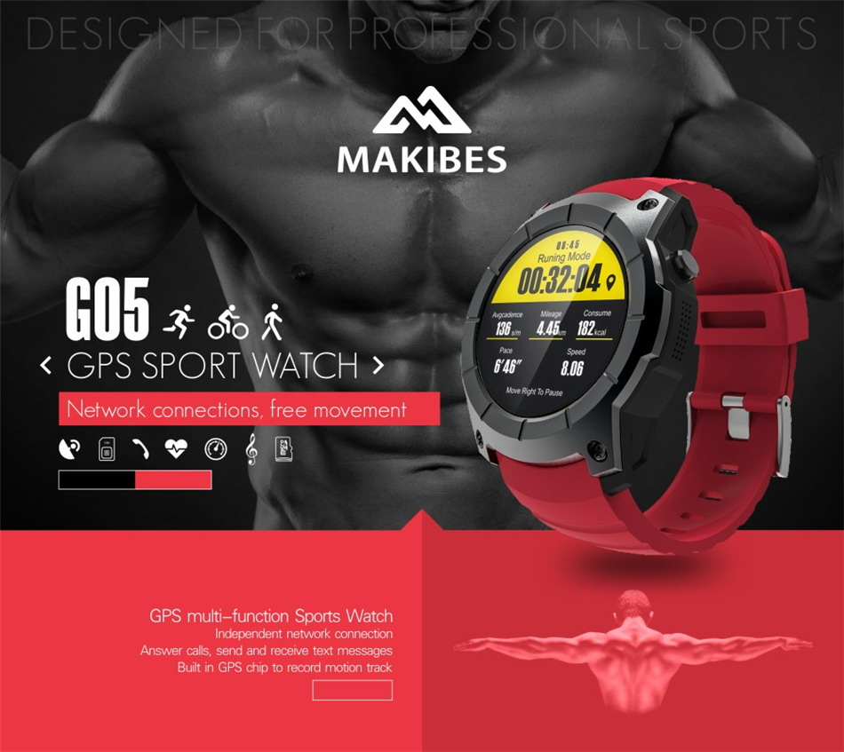 Makibes G05 GPS Smart Watch (1)