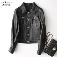 Real Sheepskin Coat Genuine Leather Jacket Women Clothes 2018 Autumn Winter New Vintage Short Jackets Jaqueta De Couro ZL452