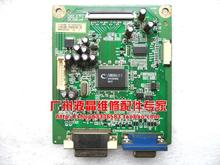 Free shipping E2209W driver board L8105-1M board 48.7A208.01M motherboard original disassemble