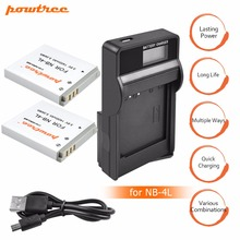 цена на 2Pcs 1400mAh NB-4L NB 4L NB4L Batteries+LCD USB Charger for Canon IXUS 60 65 80 75 100 I20 110 115 120 130 IS 117 220 225 L20