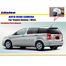 Car Rear View Camera / Back Up Reverse Parking Camera For Toyota Sienna MK3 2010~2015 License Plate Lamp / HD CCD Night Vision