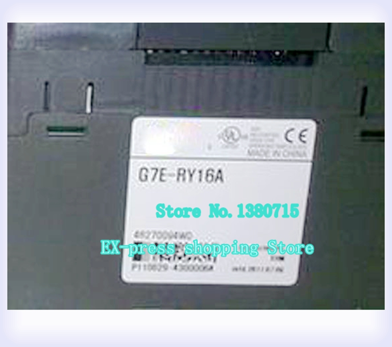 цена на G7E-RY16A 16 spot output module PLC K120S
