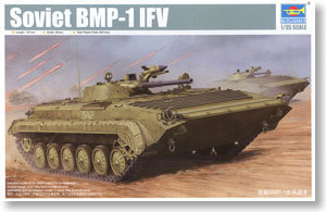 Trumpeter model 05555 1/35 Soviet BMP-1 IFV plastic model kit
