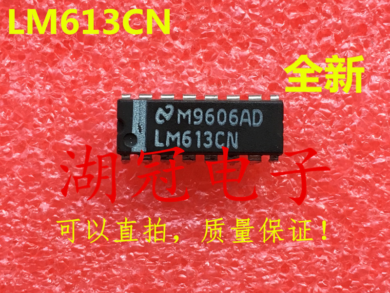 Freeshipping LM613 LM613CN