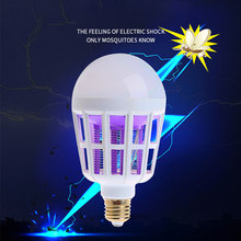 E27 Противомоскитные лампы Светодиодные лампочки Противомоскитная лампа Двойного назначения