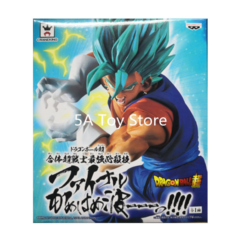DRAGON BALL Z//FIGURA VEGETTO 18 CM GOD BLUE FINAL KAMEHAMEHA VER IN BOX