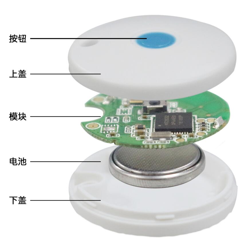 NRF52832    Beacon  Ibeacon Equipment With Sensor  With  KX022  SHT30   Waterproof Without Battery With Case