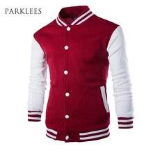 пальто Новые люди / мальчика бейсбола куртки мужчины 2017 Мужская способа конструкции Slim Fit Колледж Варсити куртки мужчины Марка