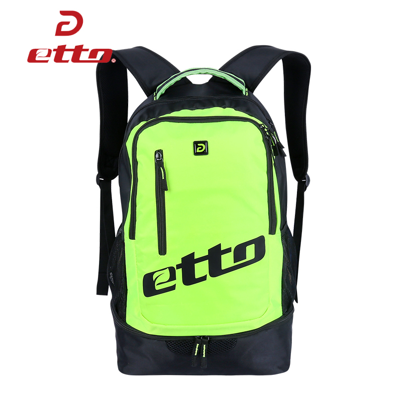Etto 2018 Quality Men Independent Shoes Storage Sports Backpack Basketball Soccer Team Training Bag Large Gym