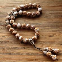 New 10mm White Stone Bead 33 Prayer Beads Islamic Muslim Tasbih Allah Mohammed Rosary for women men