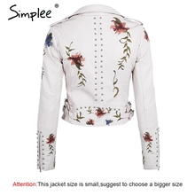 Women Embroidery floral faux leather jacket (3 colors)