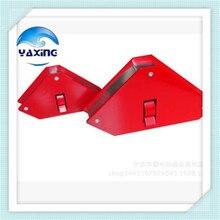 Бесплатная доставка 55 фунтов multi-угол сильные переключатель неодимовый магнит сварки держатель с переключателем магнитный зажим