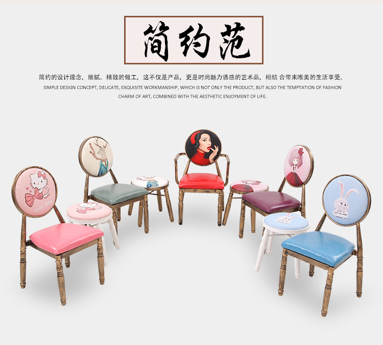 Retro Cafe Dining Chairs Office Chair Dealers Near Me European Style Modern Simple Nail Makeup Hotel Adult Backrest Sku 32812563563