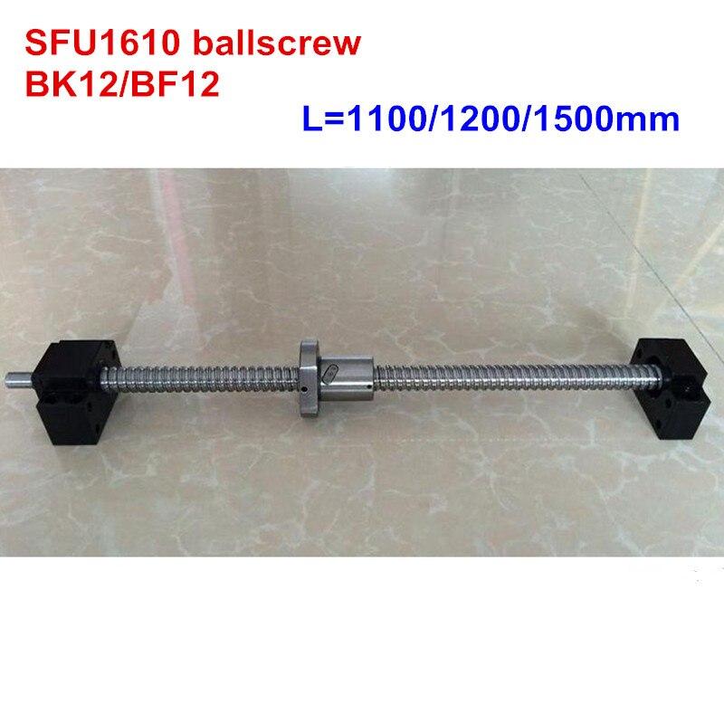 SFU1610 1100mm 1200 1500mm ballscrew + BK12/BF12 CNC parts