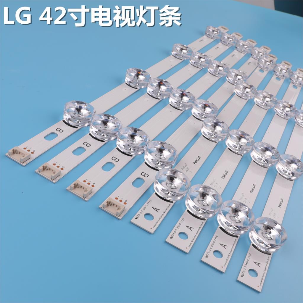 New Kit 8pcs LED Strip Replacement For LG LC420DUE 42LB5500 42LB5800 42LB560 INNOTEK DRT 3.0 42 Inch A B 6916L-1710B 6916L-1709B