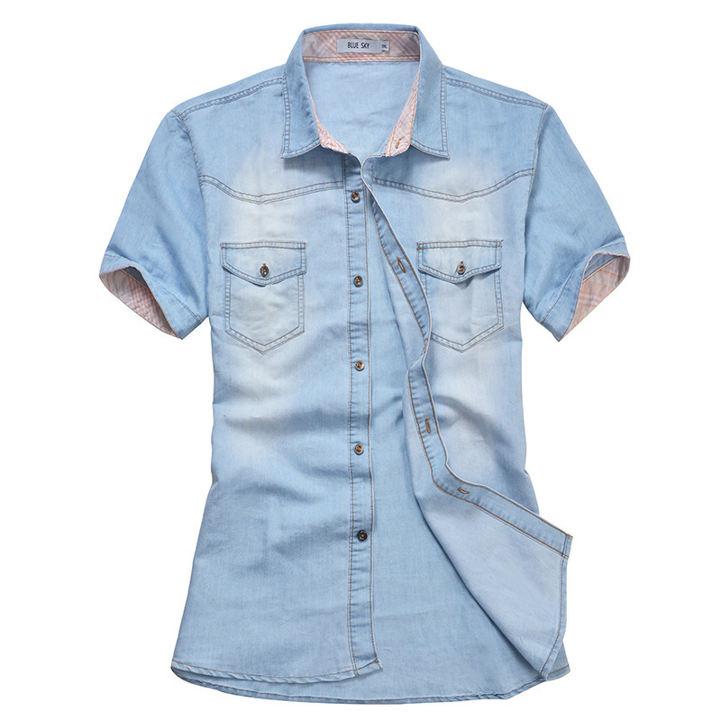 Online Get Cheap Jean Shirts -Aliexpress.com | Alibaba Group