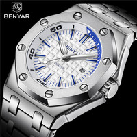 New BENYAR Men's Watches Military Sport Watch Men Business Stainless Steel Strip 30M Waterproof Quartz Watches Relogio Masculino