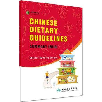 Chinese Dietary Guidelines Summary Language English Keep On Learn As Long As You Live Knowledge Is Priceless And No Border-177