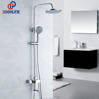 SOGNARE Fashion Style Shower Faucet Cold And Hot Wall Mounted Single Handle Adjustable Rain Shower Bar
