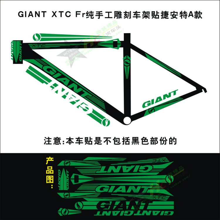 aliexpresscom buy giant xtc fr road bike sticker in bicycle frame decals reflective bicycle frame stickers decal cycling bicycle accessories from