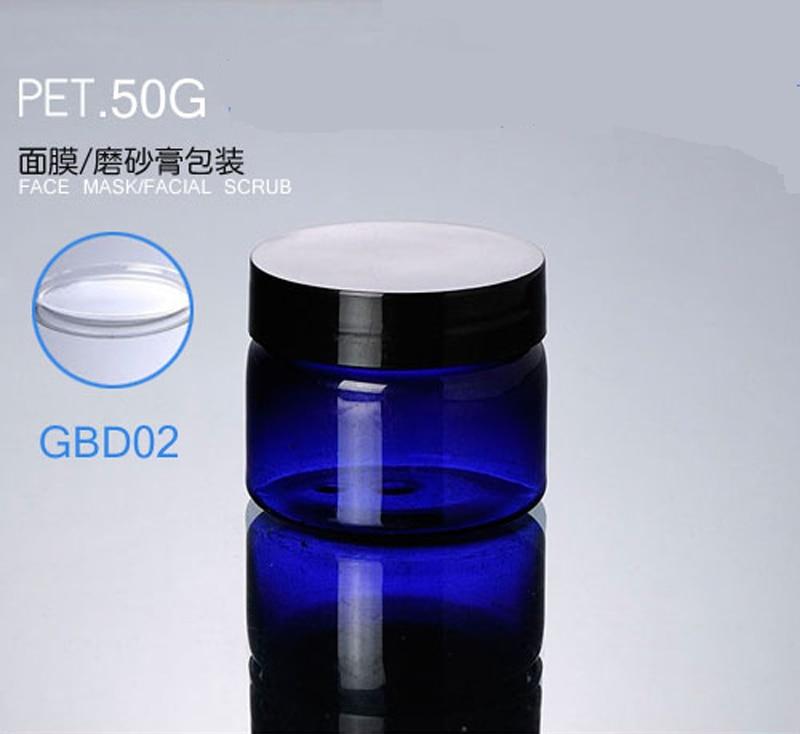 300 шт./лот Ёмкость 50 г синий косметический контейнер, косметической упаковки, косметический крем Jar gbd02