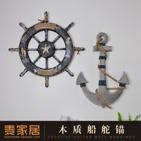 Creative Ship Wood rudder helm Bar 3D wall decorations Shipping steering wheel Creative Photographic figurine wooden arts