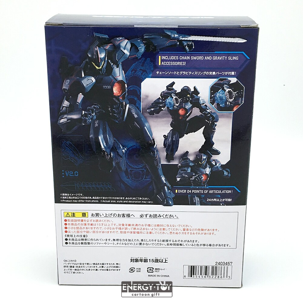 Image 4 - Cartoon Pacific Rim Uprising Gipsy Aevenger PVC action figure doll model toy-in Action & Toy Figures from Toys & Hobbies