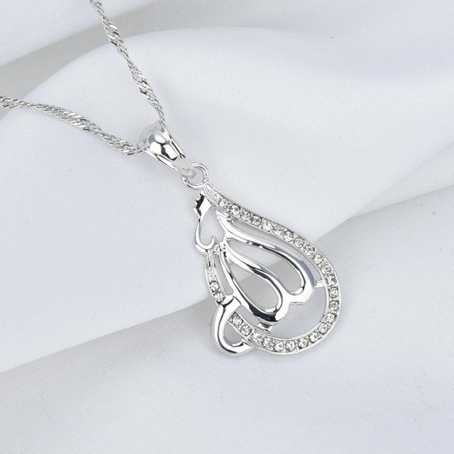 Rhodium White Gold Plated Muslim Islamic God Allah Pendant Necklace Ramadan Jewelry gift 24″60cm