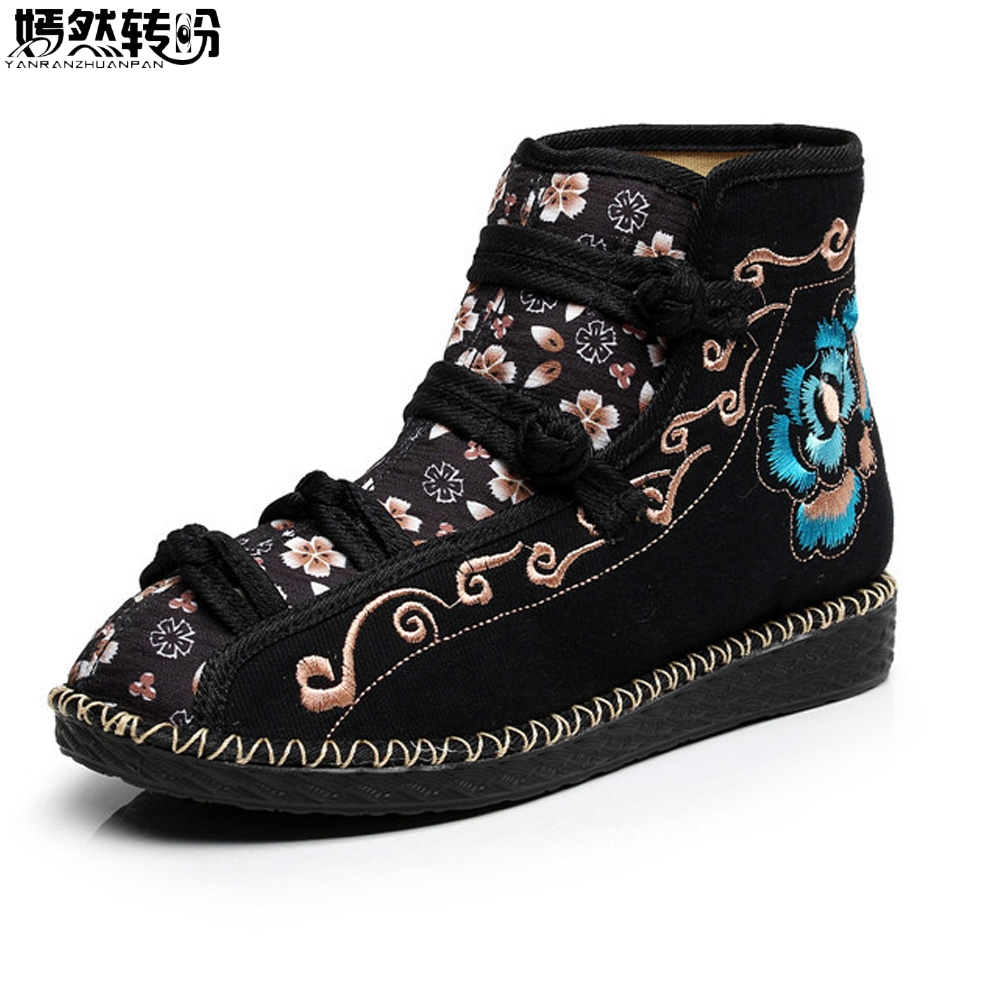 Arrive Chinese Women Boots Flower Embroidered Ethnic