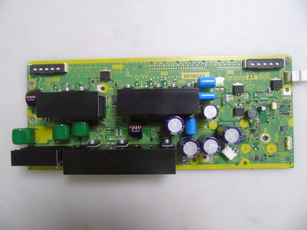 TNPA5082 Good working Tested 40 el4019 pwa1xg good working tested