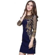 Plus Size Mesh Embroidery Office Dresses 2016 Spring New Brand Designer Women Plus Size Vintage Patchwork O-Neck Vestidos 1832