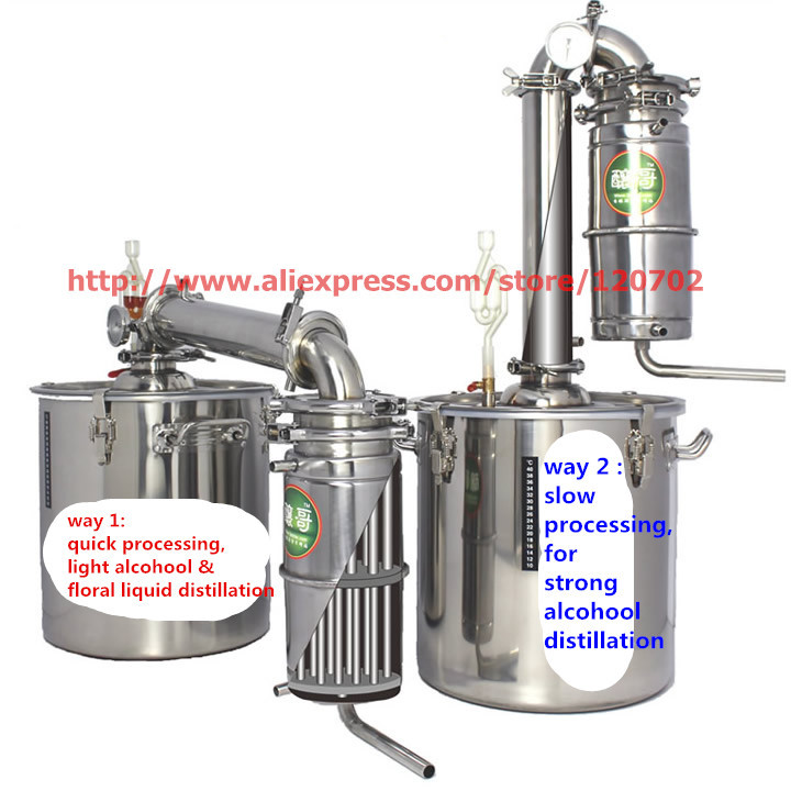distiller brewing moonshine brewery Alcohol equipment home wine water distillation 70 litres fruit spirit brew kit floral -in Distillers from Home & Garden ...