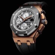 DIDUN Watches men Luxury Brand Men Steel Quartz Watches Men Military Sports WristWatch 30m Water Resistant Relogio masculino