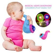 Мигающий рожок Проекционные игрушки ABS музыка Развивающая погремушка громкоговоритель игрушка многоцветный звук на батарейках игра малыш
