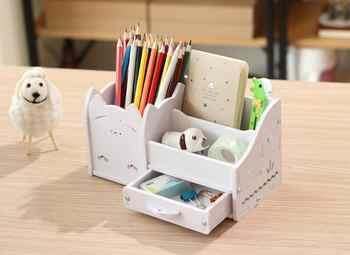 Home Office Desk Stationary Storage Box Pen Holder Desktop Storage Small Gadgets Collect Set