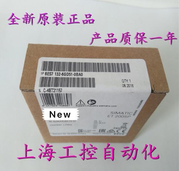 100% Dorigine Neuf garantie 2 ans 6ES7132-6GD51-0BA0 6ES7 132-6GD51-0BA0100% Dorigine Neuf garantie 2 ans 6ES7132-6GD51-0BA0 6ES7 132-6GD51-0BA0