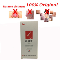 1 Bottle Rosacea Ointment Red Nose Ointment Remove Blackhead Acne Cream Skin Care Herbal Anti Acne