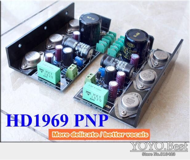 Douk Audio Hood 1969 Class A Amplifier Audio HiFi Power amp Assembled Board PNP Version Free Shipping douk audio latest appj assembled fu32 single ended class a tube amplifier audio power amp board hifi diyer free shipping