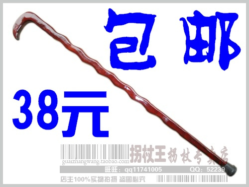 The Overall Material Cane Wood Cane Stalk Cane Diamond Song Old Giftcrutches Longevity Peach Crutches Wooden Sticks